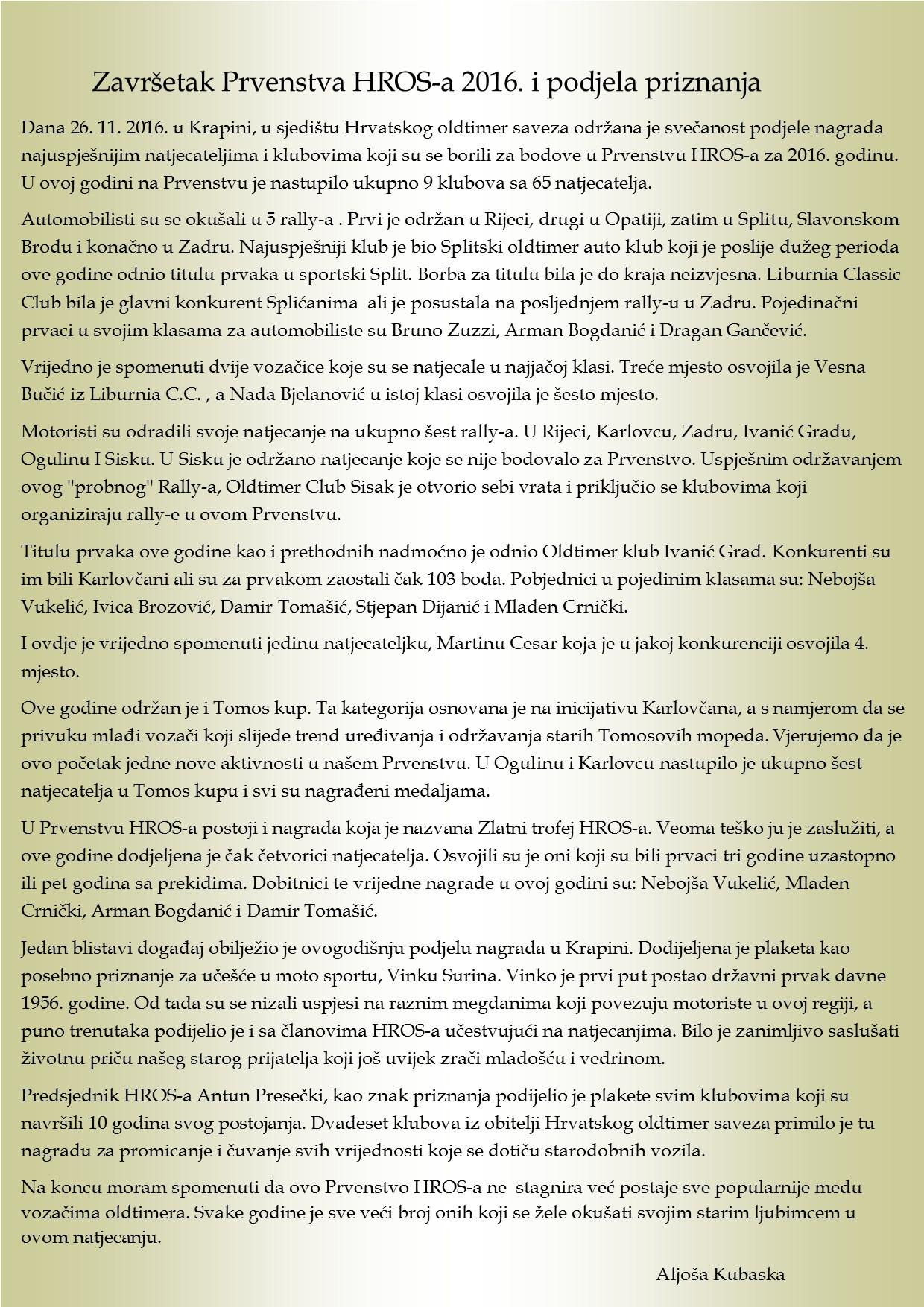 zavrsetak-prvendtva-hros-a-2016-i-podjela-priznanja